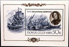 RUSSIA SOWJETUNION 1989 Block 208 S/S 5797 Seeschlacht Gangut Zar Peter I Schiff