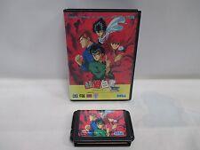 Mega-Drive Genesis -- Yu Yu Hakusho Gaiden -- Box. Can data save! JAPAN. 13898