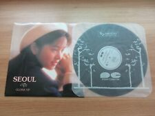 GLORIA YIP 葉蘊儀 SEOUL Korea Orig LP Vinyl 1991