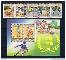 1985– Libya- International Youth Year-Toys- Folklore- Football- Basketball