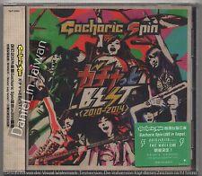 Gacharic Spin: Gachatto Best 2010-2014 (2015) CD SEALED