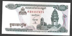 CAMBODIA - 100 RIELS - UNCIRCULATED.