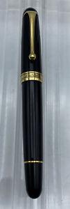 Aurora 88 Modern Piston Fountain Pen, Glossy Black, 14k Gold Fine Nib