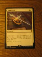 1x Japanese Duelist's Heritage, NM - LP, Commander 2016, EDH Double Strike