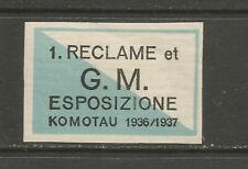 Chomutov (Komotau) 1936/37 Exhibition poster stamp