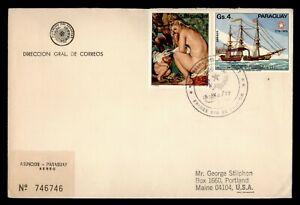 DR WHO 1977 PARAGUAY FDC US BICENTENNIAL SHIP ART COMBO  g02205