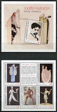 Georgia 2018 MNH Petre Otskheli Theatrical Art Costume Design 6v on 2 M/S Stamps