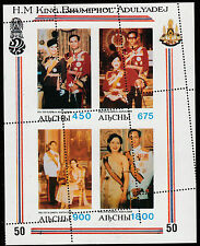 Abkhazia (1948) - 1998 Thailand Royal Family sheet #5 MISPERFED unmounted mint