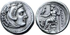 Philip III Arrhidaios AR Drachm