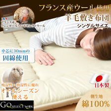 Japan 5322 Single long 4 Seasons Futon Mattress French Wool high hygroscopicity