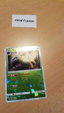 Japanese - Venusaur - 003/150 - Shattered Holo - Pokemon Card - SM8b