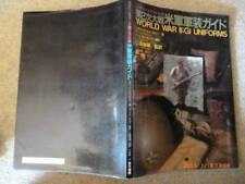 japanese edition war photo book - WW2 GI UNIFORMS GUIDE BOOK