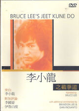 Bruce Lee's Jeet Kune Do DVD Kung Fu NEW R0 Bruce Lee Martial Arts Documentary