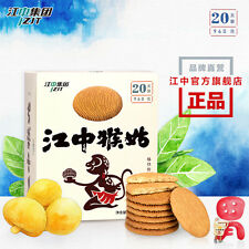 Green Food JZJT【江中 猴姑饼干960g/盒 20天装】Monkey biscuits酥性零食 猴头菇饼干 早餐代餐饼干 養胃餅乾Cookies