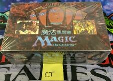 MTG 1x  4th Edition: Chinese Traditional: FBB Booster Box New Sealed Product - M