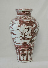 Chinese White and Red  Porcelain  Vase      M3139
