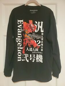 New Neon Genesis Evangelion Logo Mens Medium Black L/S Mecha Anime T-shirt