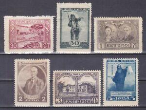 Bulgaria 147-52 Mint OG 1920 70th Birthday of Ivan Vazov Poet & Novelist Set VF