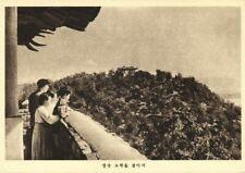 korea coree, PYONGYANG, Sightseeing (1950s) Postcard