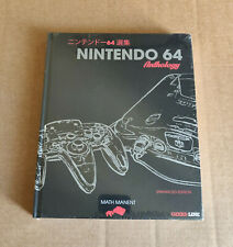 Nintendo 64 Anthology Hardcover