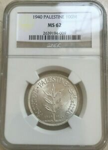 1940 Palestine 100 Mils - NGC MS62 - Bright Uncirculated