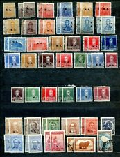 Argentina Stamps Ministries Mint/Used