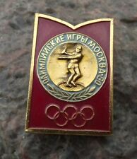 1980 Moscow Summer Olympic Games Discus Throwing Throw Field Event Pin Badge