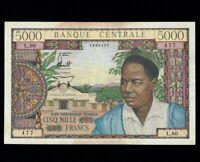 CAMEROUN  Cameroon 5000 FRANCS 1962  P-13   **  VF **  RARE