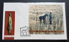 China 1983 T88 Terracotta Warriors & Horses Souvenir Sheet FDC 中国秦始皇陵兵马俑小型张首日封