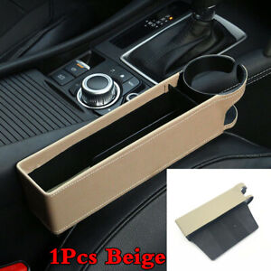 Car Seat Gap Storage Box Crevice Universal Beige PU Leather Interior Accessories