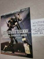 Steel Battalion Official Strategy Guide RARE ! -MINT CONDITION Brady Games Xbox