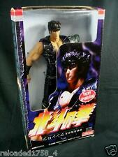 ★KENSHIRO HOKUTO NO KEN JUMBO MARMIT FIST OF THE NORTH STAR★