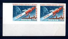 URSS - RUSSIA - 1961 - In onore del primo cosmonauta Juri Gagarin - 6 k.