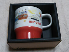Starbucks JAPAN Geography Series Hiroshima Mug 2016
