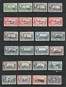 FALKLAND ISLANDS George VI set of 30 with shades lightly hinged some MNH.