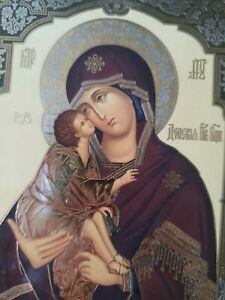 Icon FINE  PRINT ON BOARD  CHRISTIAN ORTHODOX Donskaya Don 11 X 13 CM CHURCH