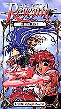 Magic Knight Rayearth Vol. 2 - Sunrise (VHS, 1999, Dubbed)
