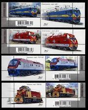 Lokomotiven. 4W+4Zf (Waagerecht). Ukraine 2010