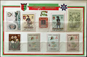 Taiyip / H. Nolasco Tours Macau Stamps 9 x Unused stamps in Pack, Map on Reverse