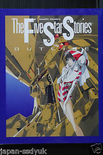 JAPAN Mamoru Nagano: Five Star Stories Outline (Official Guide Book)