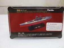 Furuta WWII Warship Collection Japanese Battleship Musashi -Red Hull