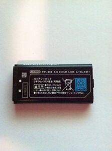 NEW OEM Nintendo TWL-003 TWL-001 DSi NDSi 840mah Standard Battery O4L by Nintend