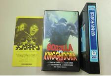 GODZILLA VS. KING GHIDRAH VHS video japan movie japanese