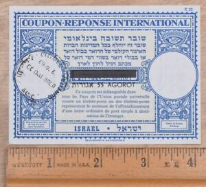 Mayfairstamps ISrael 1969 Agorot International Reply Coupon wwp285