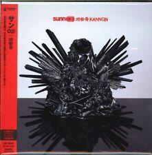 SUNN O)))-KANNON-JAPAN 2 MINI LP CD H66