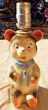 VINTAGE ADORABLE 1959 HAND PAINTED PORCELAIN CHILD'S BEDROOM TEDDY BEAR LAMP