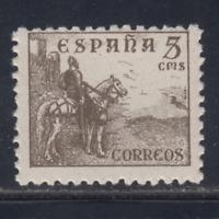 ESPAÑA (1937) NUEVO SIN FIJASELLOS MNH SPAIN - EDIFIL 816B (5 cts) - LOTE 2