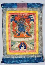 Fine Provenance Rare Tibetan Thangka of Vajrapani - 18th Century