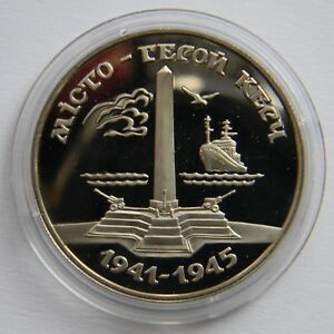 HERO-CITY KERCH Ukraine Proof-like Coin 1995 Victory in WW2 Rare KM# 11