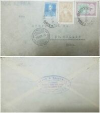 O) 1931 ARGENTINA, AIRMAIL, JOSE DE SAN MARTIN 12 CENTAVOS, AIRPLANE CIRCLES THE